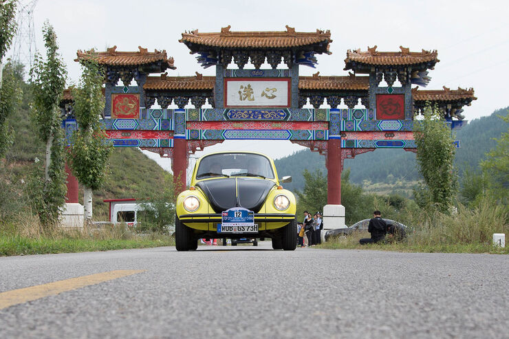 09/2014 - Top City Classic Rally China, mokla 0914