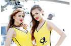 Grid Girls - DTM - Moskau - 2037
