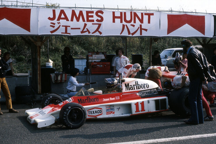 James Hunt GP Japan 1976