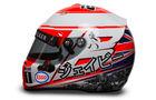 Jenson Button - Helm  - Formel 1 - 2015