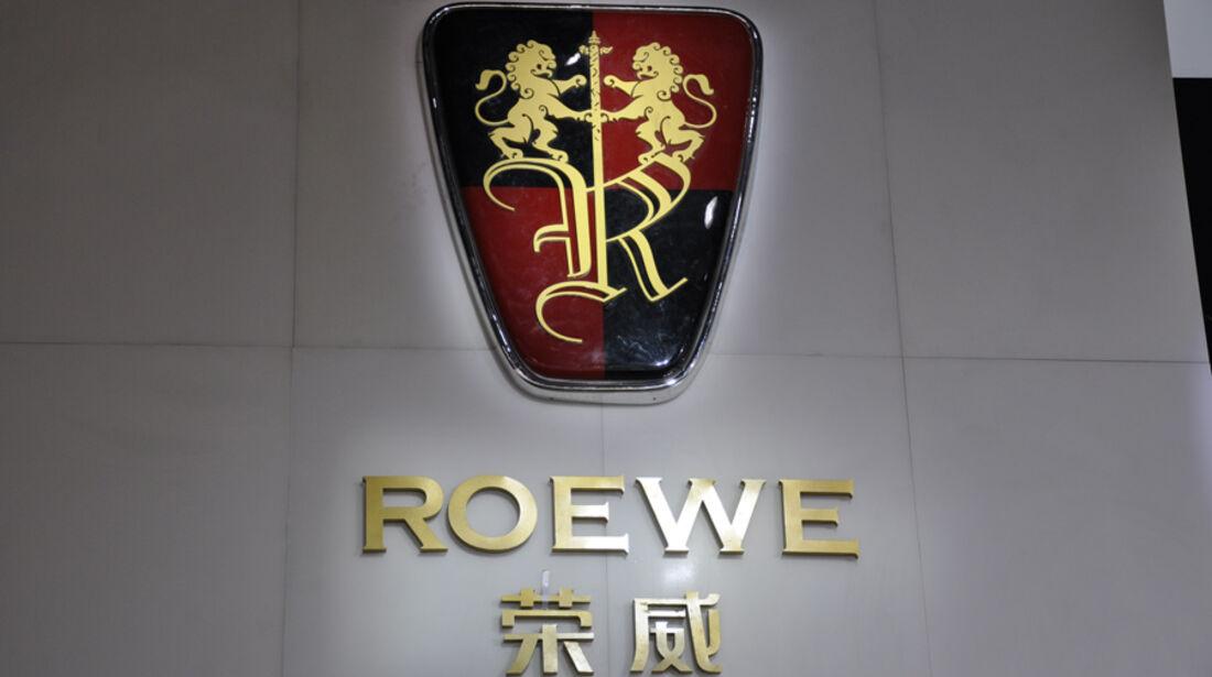 Markenlogo chinesischer Autohersteller