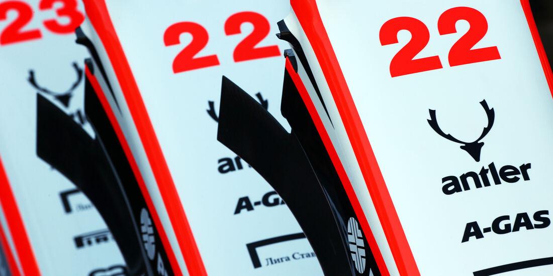 Marussia - Formel 1 - GP Australien - 15. März 2013
