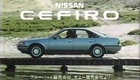 Nissan VC-T Motor mit variabler Kompression