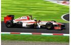 Pedro de la Rosa GP Japan 2012