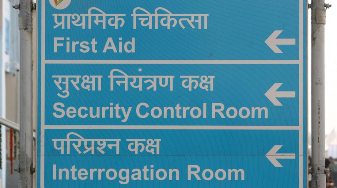 Schild - GP Indien - Delhi - 29.10.2011