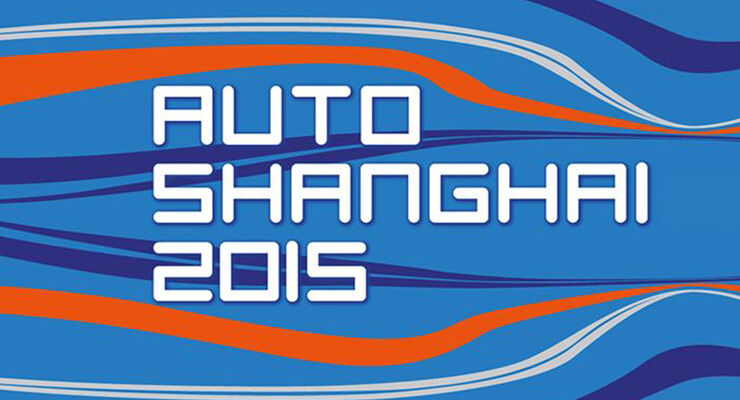 Shanghai Auto Show Logo 2015