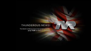 TVR Screenshot